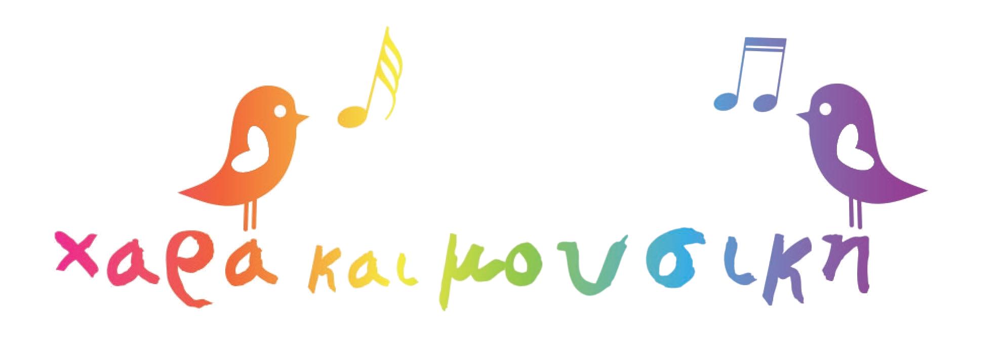 xarakaimousiki logo